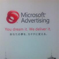"""Ad:Tech Tokyo 2010: """"las compañías hacen los productos, los consumidores hacen las marcas"""""""