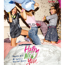 Primera campaña de Tiempo BBDO Barcelona para Salsa Jeans