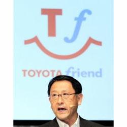 "Tu Toyota puede ser tu nuevo ""amigo 2.0"""