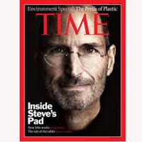 """La revista """"Time"""" levanta su muro de pago en la red"""