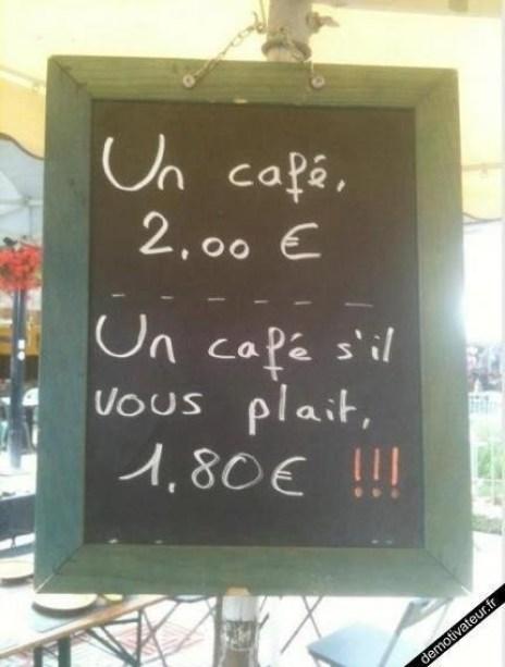 """Atención consumidor: el café en Francia es más barato si se pide """"por favor"""""""