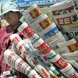 China pide a sus grupos mediáticos que sean competitivos a nivel global