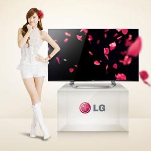 LG revisa sus cuentas publicitarias en Estados Unidos y otros mercados globales