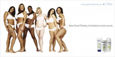 18 anuncios que cambiaron la manera en que pensamos sobre las mujeres
