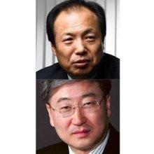 Samsung anuncia dos nuevos CEOs en su directiva y ya son tres