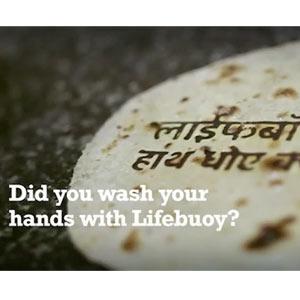 """Una marca de jabón inventa la publicidad """"más buena que el pan"""""""
