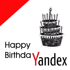 yandex-aniversario-2013