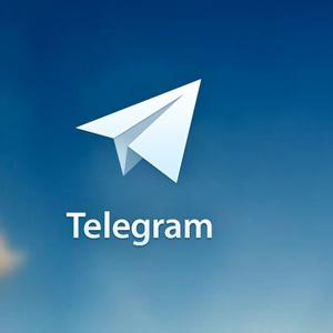 telegram-la-nueva-app-de-mensajeria-instantanea-ya-disponible-en-espanol-01