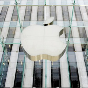 apple_logo_edificio