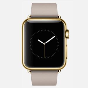 apple watch oro gold 2 edition