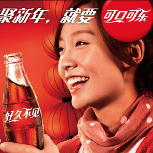 Coca-Cola_China