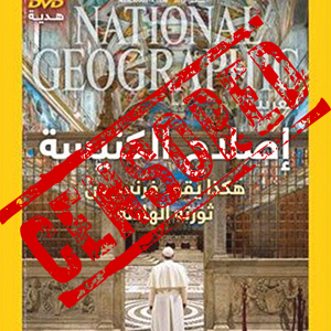 national geographic 2