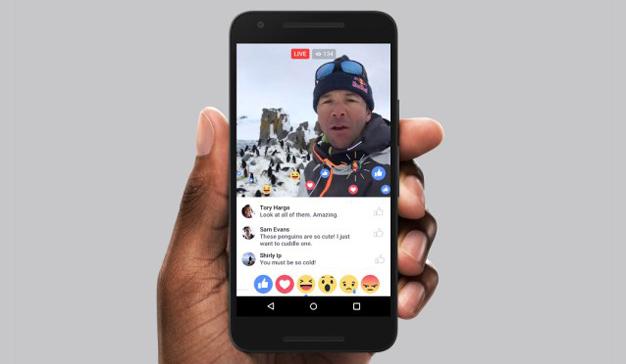Facebook nueva cámara