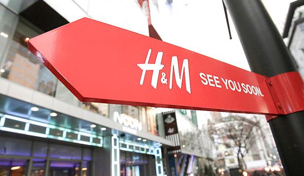 H&M amplía su abanico de firmas con la nueva marca Arket
