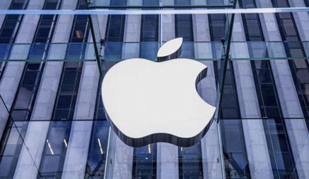 Apple se dispara en bolsa... ¿Alcanzará el billón de dólares?
