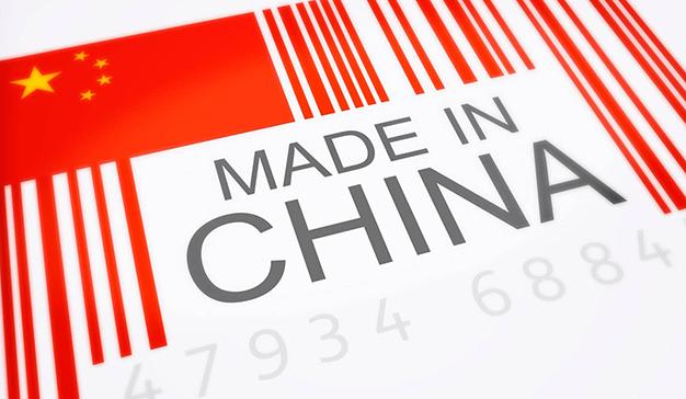 """El """"Made in China"""" atrae al público joven"""
