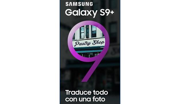 Starcom y Wysiwyg disparan los resultados de Samsung con una campaña personalizada