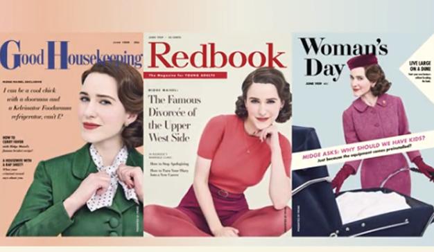 Amazon transporta a los lectores de estas revistas a los años 50