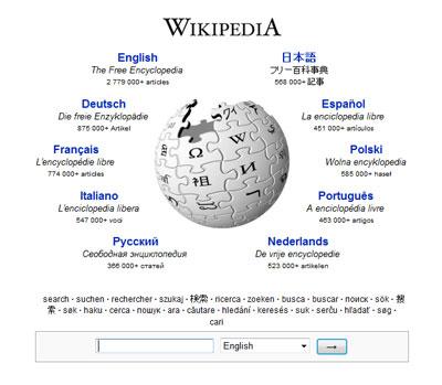 w_wikipedia