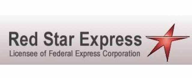 RedStar Exp.
