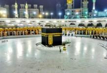 9mobile Announces Special Hajj Roaming Offer For Pilgrims-marketingspace.com.ng