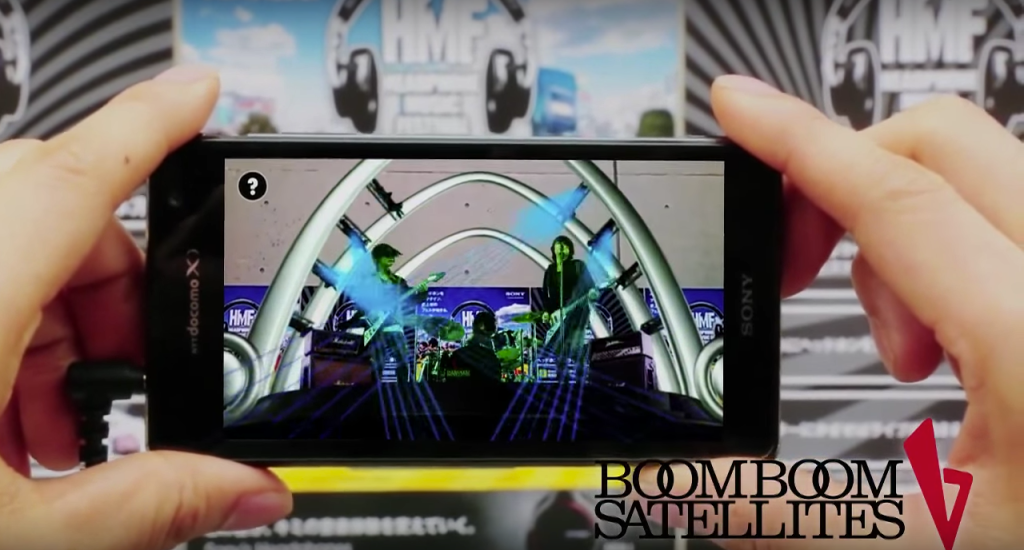 Augmented reality brought a music festival to life and instigated product trial
