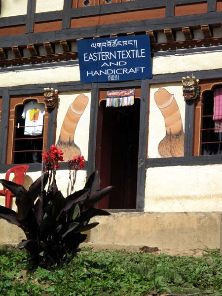 Can you spot anything unusual about this Bhutanese craft shop?