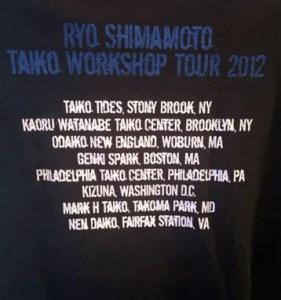 Ryo 2012 Back