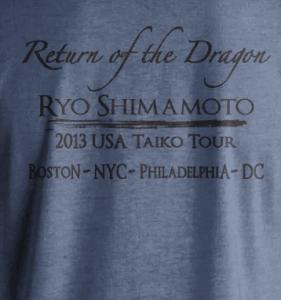 Ryo 2013 Back