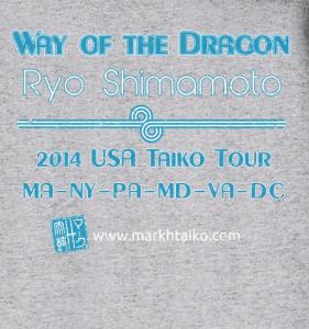 Ryo 2014 Back