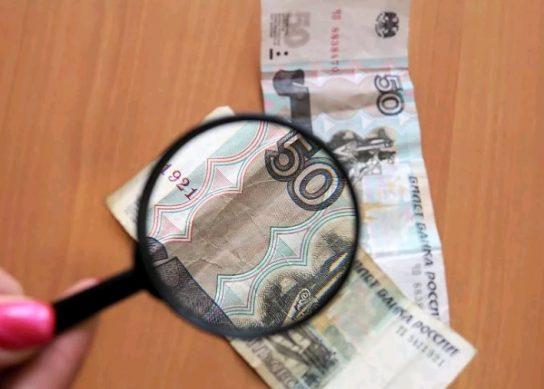 рефинансирование ипотеки и кредита в втб 2020