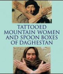 tattoed-mountain-women.jpg