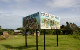 Hackgate, Corruption and African perceptions of the West