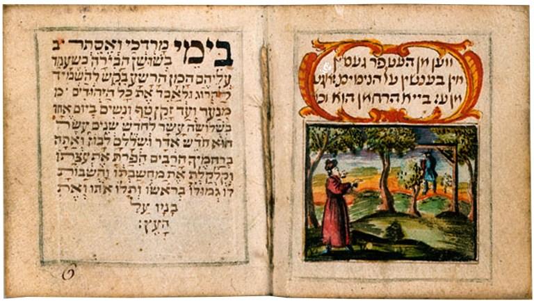 Anti-Semitism in the UK: 5. Lord Sacks,  Purim, and Anti-Zionism