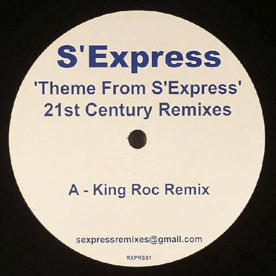 21st Century Remixes