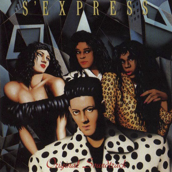 S'Express original soundtrack reissue