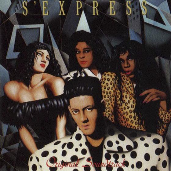 S'Express original soundtrack reissue
