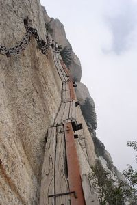 Mt Hua Mark My Adventure