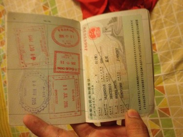 China Visa Mark My Adventure