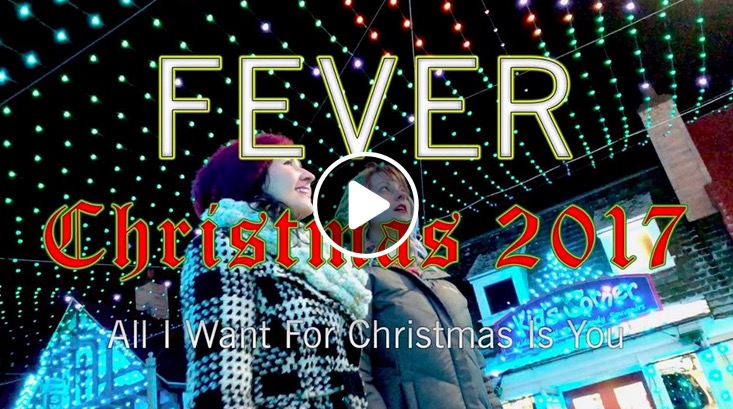 Fever Band Christmas Video 2017