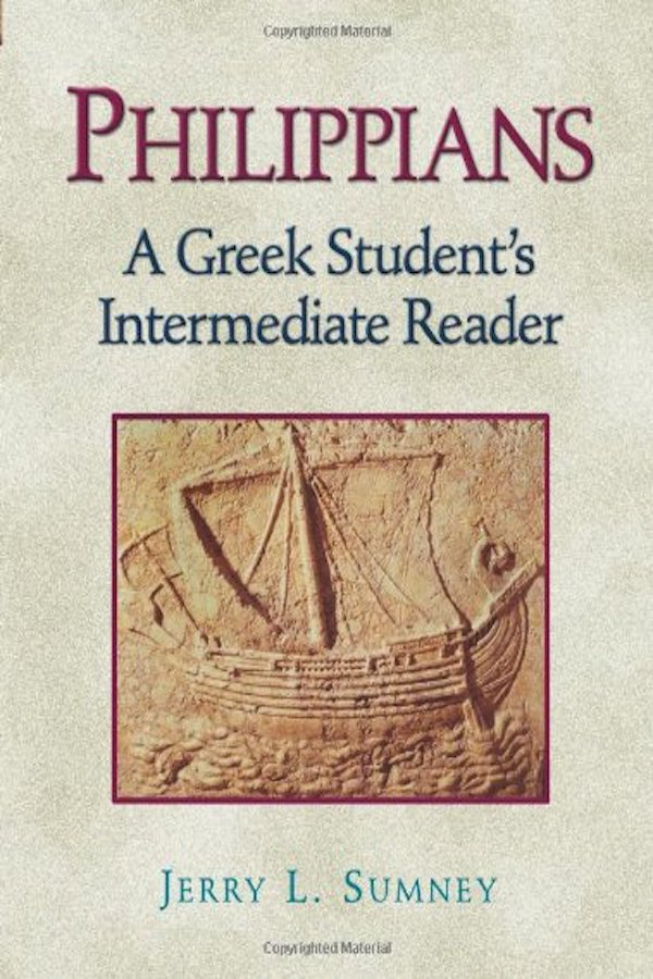 cover-edited-second-year-greek