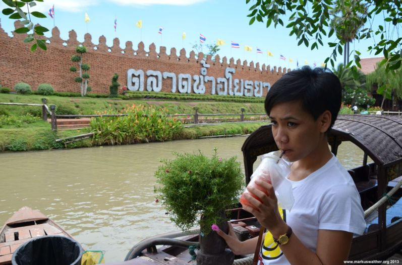Ayutthaya Floating Market River