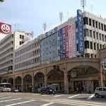 300px-Tsuruya_Department_Store01s55s3200