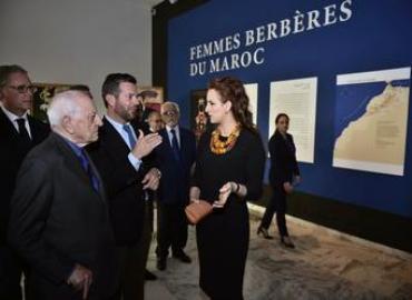 SAR la Princesse Lalla Salma préside à Rabat la cérémonie d'inauguration de l'exposition