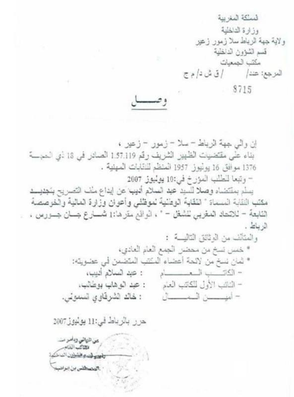 _zg p_g طعن عبد السلام اديب