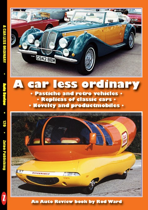 AR120 a car less ordinary cover