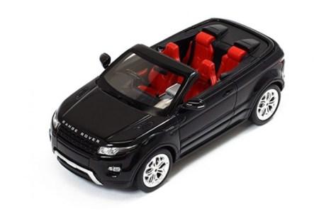 2016 Range Rover Evoque convertible PRO475R