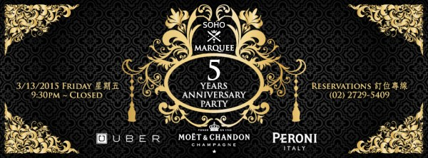 Marquee 5 Years Anniversary Party