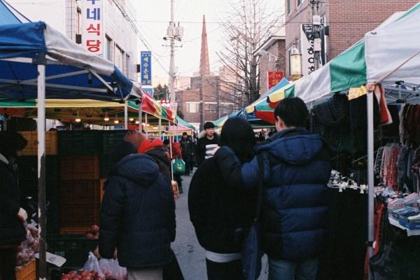 Songtan Street Market
