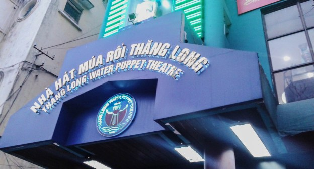 Entrance to Thang Long Water Puppet Theater